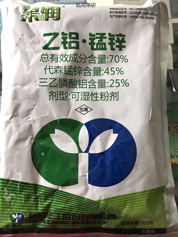 乙铝锰锌-果润